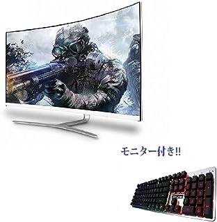 Hansung ULTRON 3254C / 湾曲 32インチ モニター / 80.1 cm FHD / 走査率 75Hz / AMD Free Sync / 応答速度 4ms /HANSUNG LED Ge-ming Keyboard [並行...