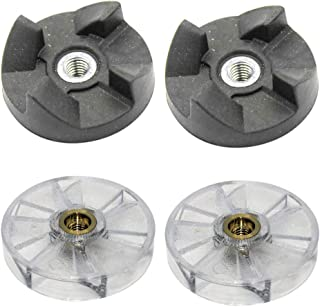 Anbige 2 Blade Rubber Gears and 2 Motor Base Top Gears Replacement Parts For Magic Bullet 250W Blender Juicer (2 Base Gears + 2 Blade Gears)