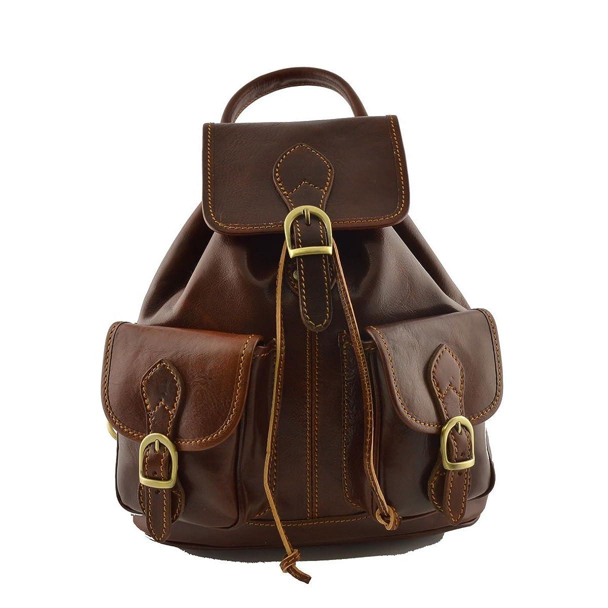 今終了しましたマンモスMade In Italy Leather Backpack Color Brown - Backpack