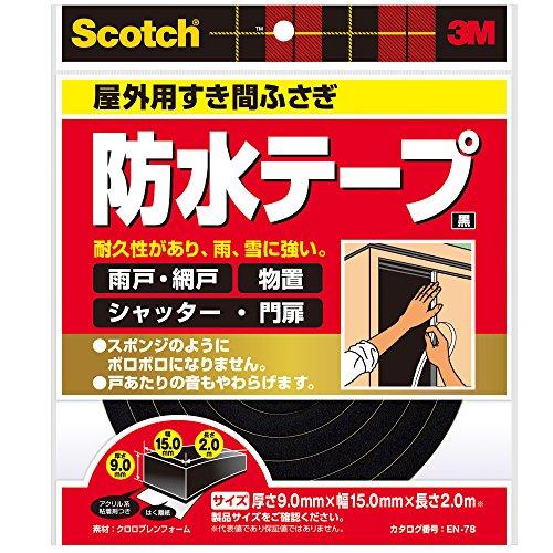 スコッチ 屋外用すき間ふさぎ防水テープ 9mm×15mm×2m EN-78