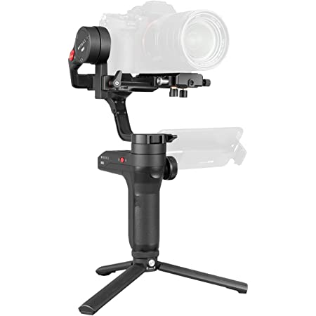 Zhiyun WEEBILL LAB 3-axis Handheld Gimbal Stabilizer for Sony A7S A7M3 A7R3 A7R2 A7S2 A6500 A6300 A6000 Panasonic GH5 GH5s Nikon Z6 Z7 Mirrorless Cameras (Standard Package - Only Gimbal,Tripod,Cables)