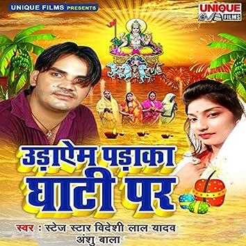 Udayem Padaka Ghati Par - Single