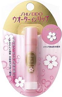 ウォーターインリップ 資生堂 ウオーターインリップ くすみピュア ピュアな桜色 3.5g リップクリーム