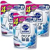【まとめ買い】キュキュット 食器用洗剤 食洗機用 クエン酸効果 詰め替え 550g × 3個
