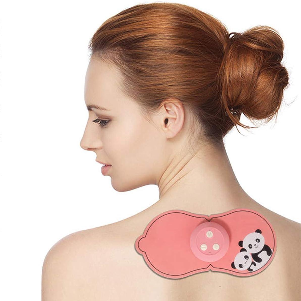 申し立て驚きフリルカラーボックス頸部マッサージペースト - 多機能チャージパルスマッサージ - ミニリラックスショルダーネックショール - ウエストバック頸椎 - 大衆と頚椎のケア,Pink