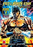 Fist of the North Star, Band 1