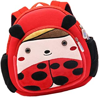 Coslive バックパック 可愛い 子供用 デイパック チェストベルト付き 幼児 リュックサック アウトドア 遠足 軽量 プレゼント