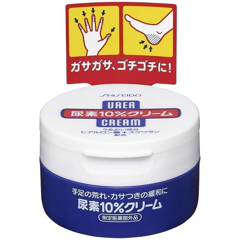 冷凍庫人道的歴史的資生堂 尿素10%クリーム 100g(医薬部外品)