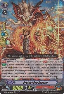 Cardfight!! Vanguard TCG - Protect Orb Dragon (G-BT01/016EN) - G Booster Set 1: Generation Stride