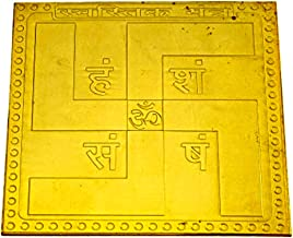 Swastik Yantra in Thick Copper/Gold Plated/Pure Silver Premium Quality (3 Inch X 3 Inch Gold Plated)