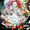 Half Hearts feat. Kanae Asaba