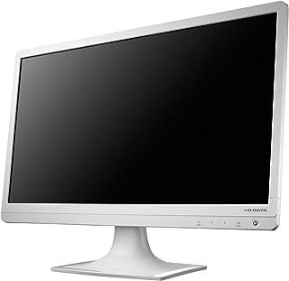 I-O DATA ブルーライト低減機能付き HDMI端子搭載 21.5型ワイド液晶ディスプレイ ホワイト LCD-MF223EWR
