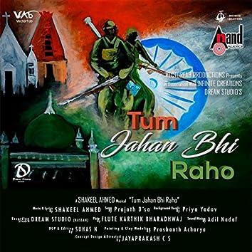 Tum Jahan Bhi Raho