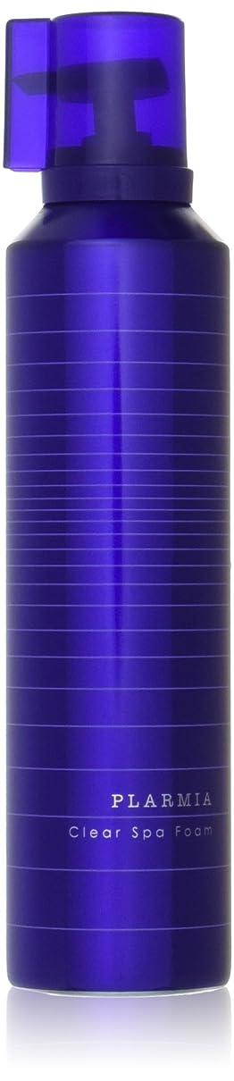 儀式特異なのど【X3個セット】 ミルボン プラーミア クリアスパフォーム 320g 【炭酸スパクレンジング】 Milbon PLARMIA