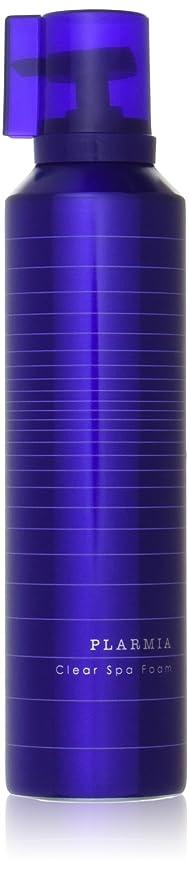 めんどりゴム花婿【X3個セット】 ミルボン プラーミア クリアスパフォーム 320g 【炭酸スパクレンジング】 Milbon PLARMIA