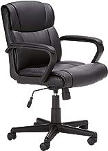 MAHMAYI OFFICE FURNITURE HL-002566 Mahmayi Padded Mid-Back Office Desk Chair, Black