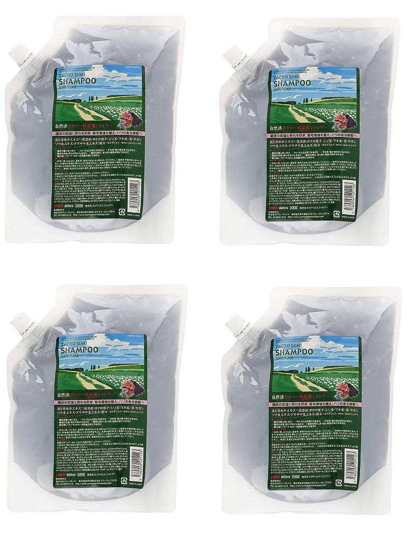 【4個セット】サニープレイス ザクロ精炭酸シャンプー 800ml レフィル 詰替え用