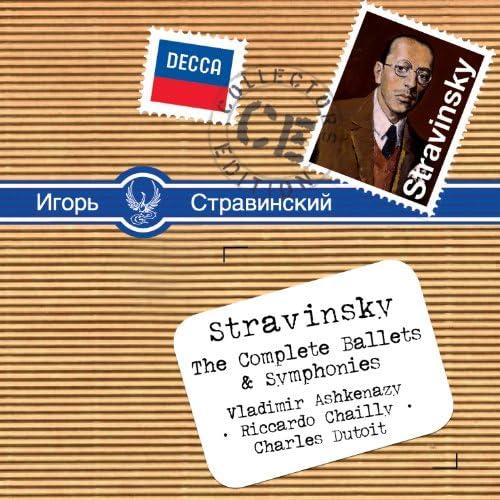 Vladimir Ashkenazy, Riccardo Chailly & Charles Dutoit