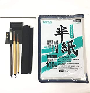 Japanese Calligraphy Set 9 Parts | Shodo Calligraphy Pen (Three Brushes) and Paper, Inkstone and Ink Stick, Non Slip Under...