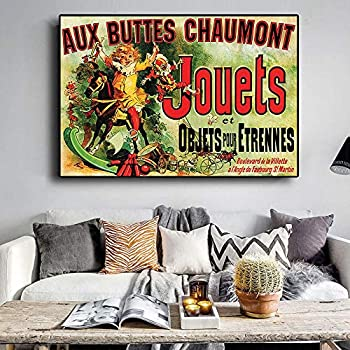 jongya Aux Buttes Chaumont Jouets Poster Friends TV Canvas Painting Poster and Print Wall Art Picture for Living Room 60X80cm 24x32 inch No Frame