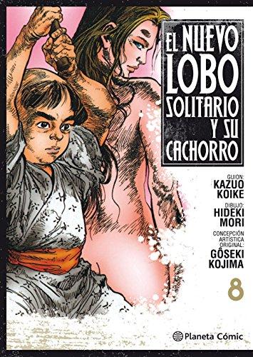 Nuevo Lobo solitario y su cachorro nº 08 (Manga Seinen)