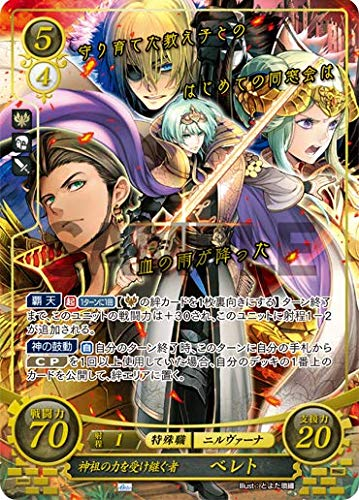 (1pack) TCG Fire Emblem 0 (Cipher) Booster Pack The Triumphant Song of The Heroes (10 Cards in)