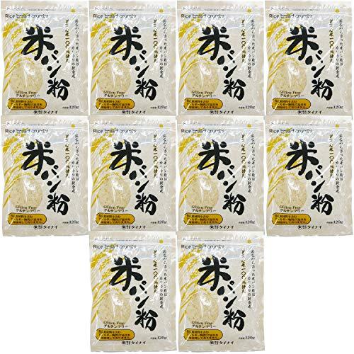 タイナイ 新潟産コシヒカリ米パン粉 120g×10袋