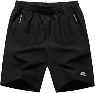 JINSHI Men's Outdoor Quick Dry Lightweight Sports Shorts Zipper Pockets