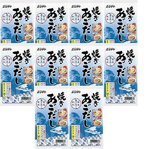 シマヤ 焼きあごだし顆粒 56g(8g×7本)×10個
