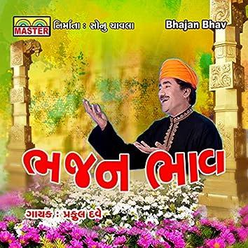 Bhajan Bhav