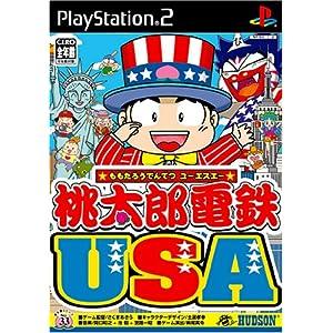 """桃太郎電鉄 USA"""""""
