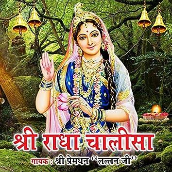 Shri Radha Chalisa - Single
