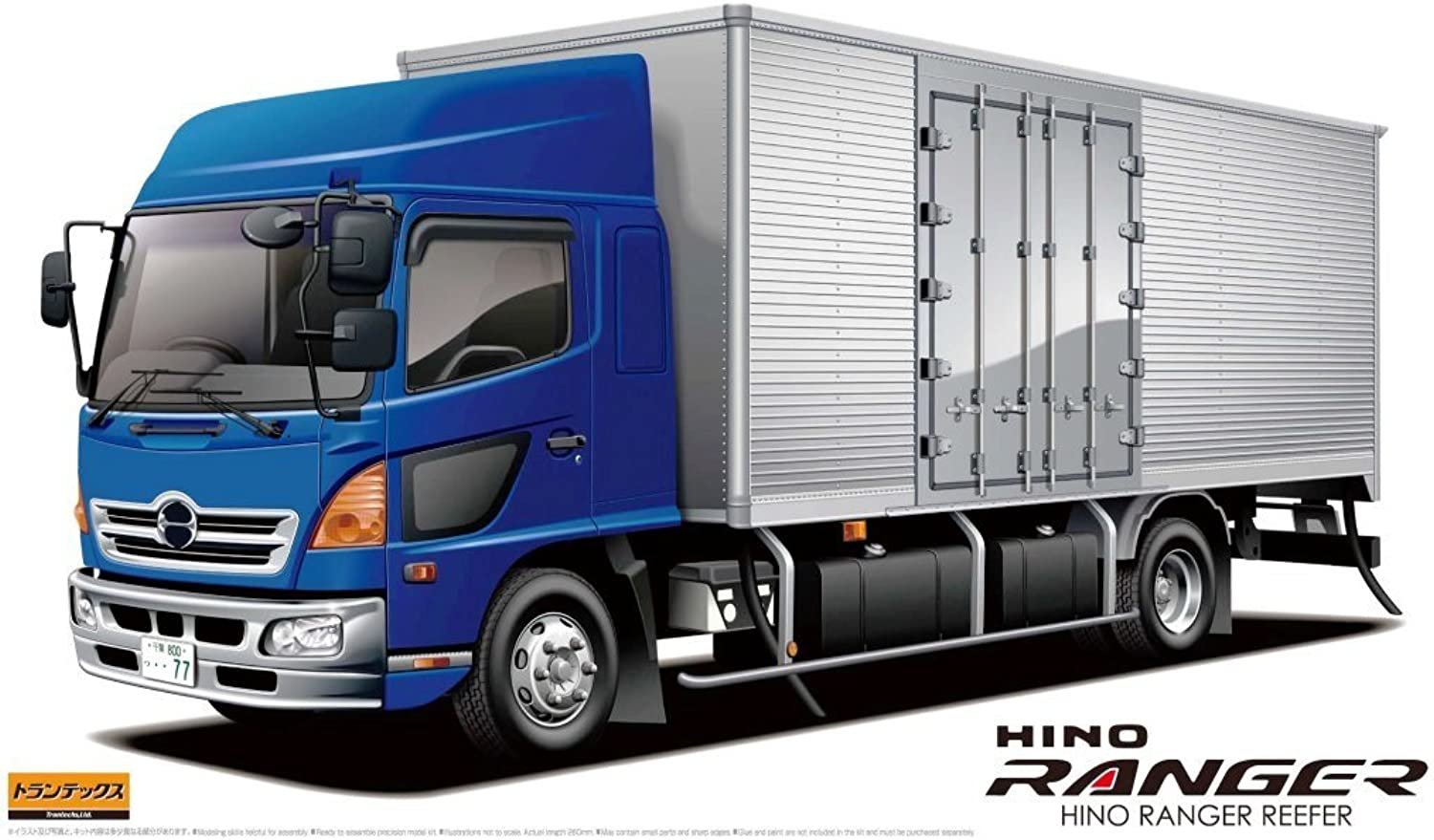 1 32 Himo Profia Ranger Refrigerated Truck