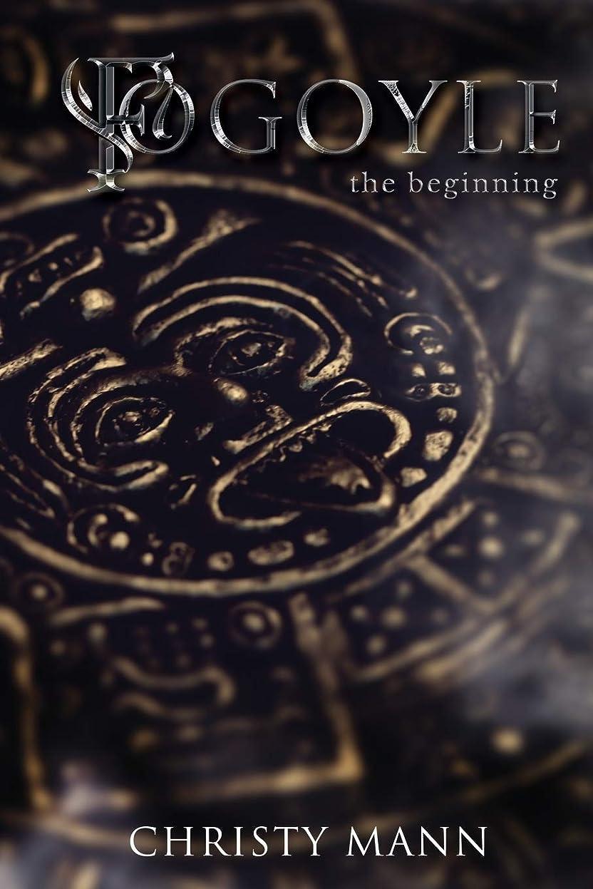 ハントディプロマ飢えたFogoyle: The Beginning