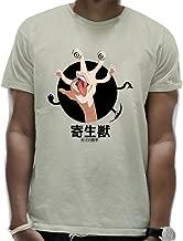 LIDI Men's Parasyte Migi T-Shirts