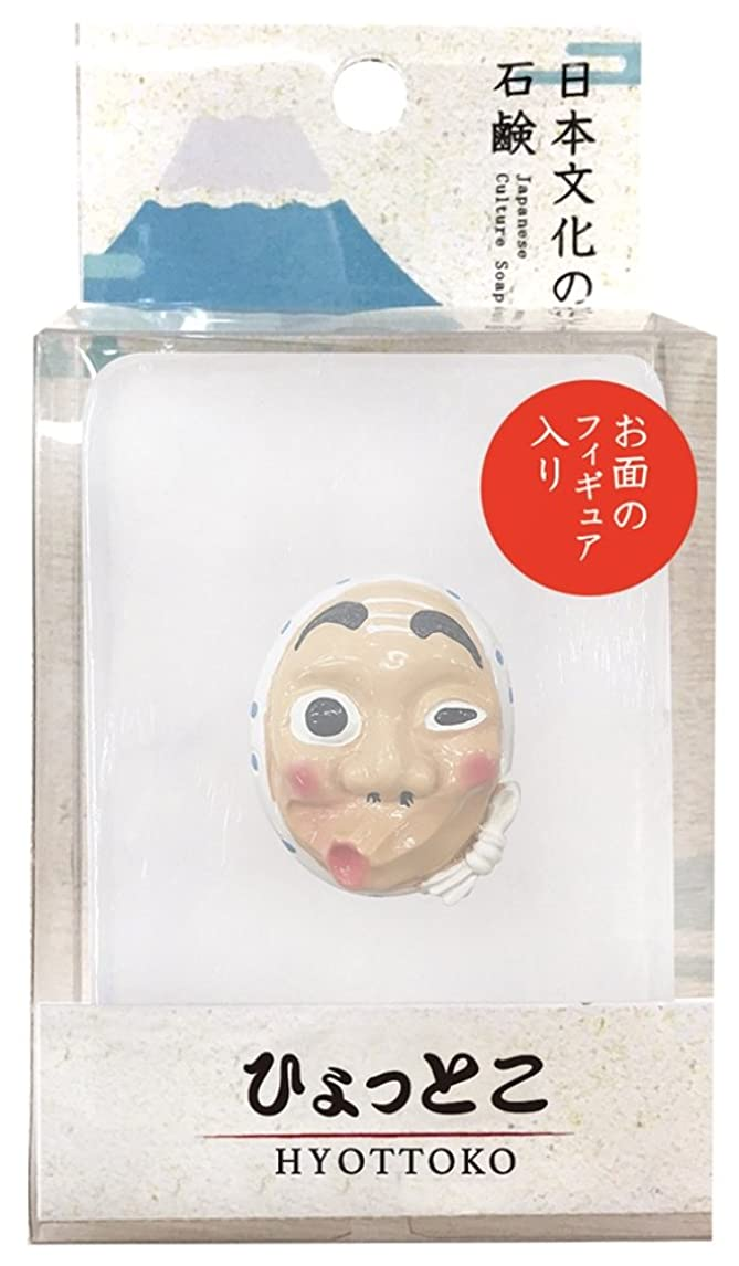 無関心過度にキャビンノルコーポレーション 石鹸 日本文化の石鹸 ひょっとこ 140g フィギュア付き OB-JCP-1-1