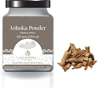 MALABARICA Vegan Ayurveda - Ayurvedic Ashoka Powder (Saraca asoca) - 100 gm