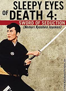 Sleepy Eyes of Death Vol. 4: Sword of Seduction