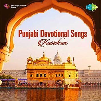 Kavishree - Punjabi Devotional Songs
