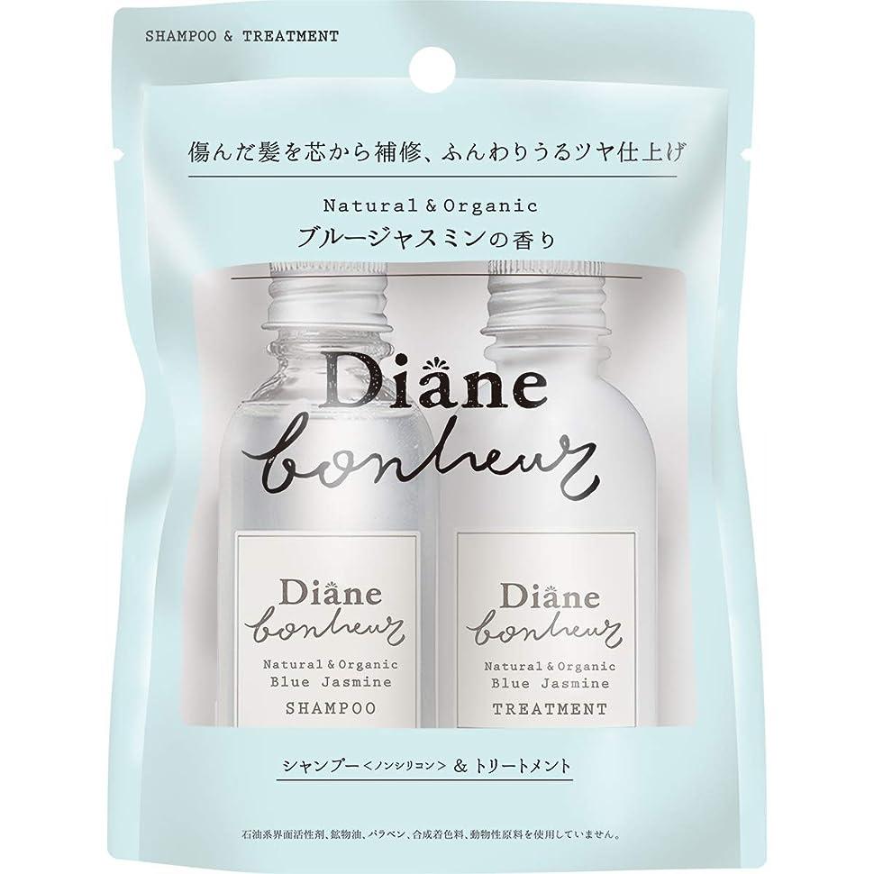 降ろす冷笑する絵ダイアン ボヌール ブルージャスミンの香り シャンプー&トリートメント トライアル ダメージリペア&シャイン 40ml×2
