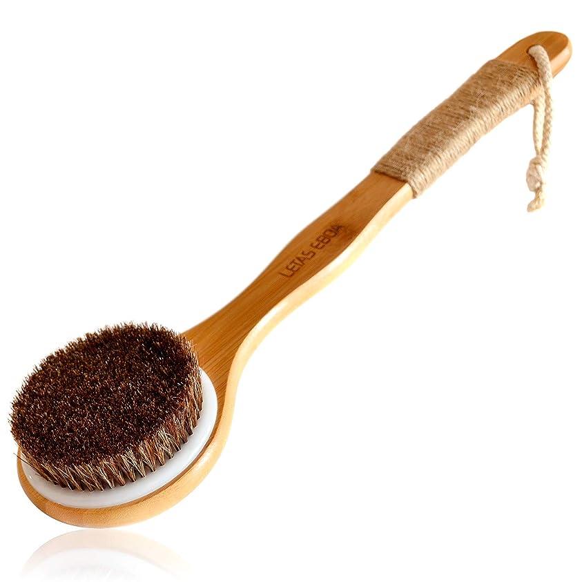 本物のファンドラケット(リータスエボア)LETAS EBOA 天然馬毛ボディブラシ 背中ニキビ お風呂用体洗い 背中洗いブラシ バスグッズ やわらか毛 滑り止め付き