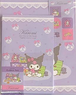 Sanrio Character Cinnamoroll Writing Letter Paper /& Envelope SET MADE IN JAPAN