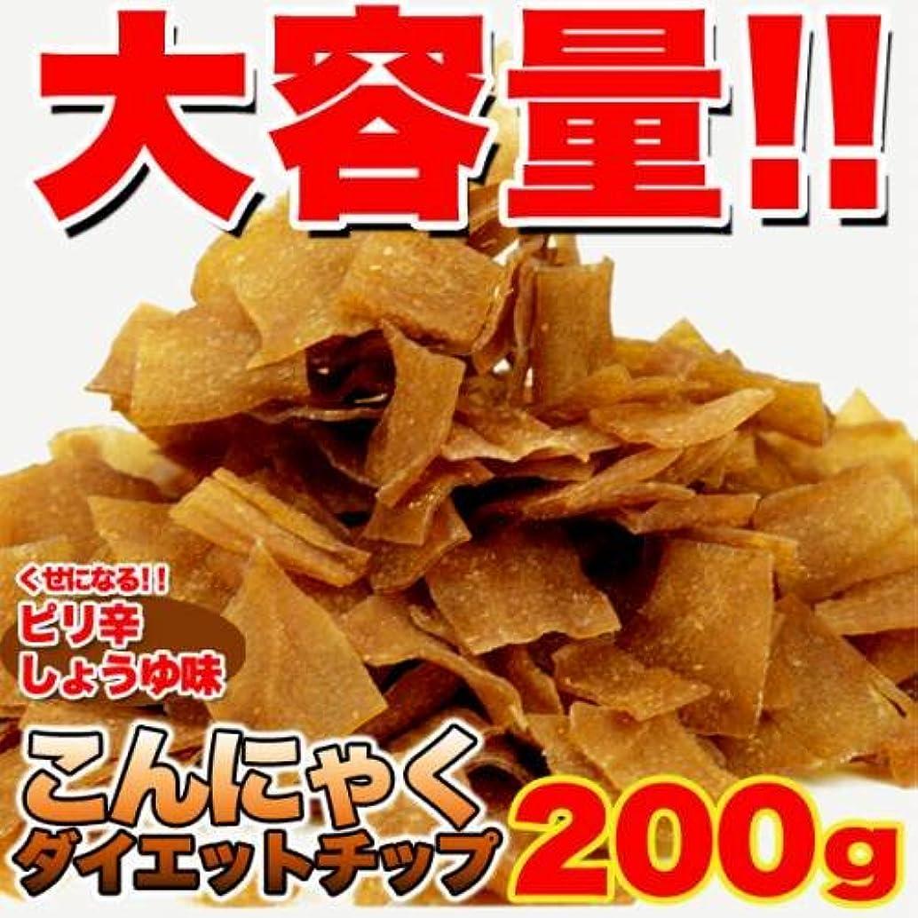間違いなく蒸発する安らぎお徳用 ダイエットこんにゃくチップ 200g