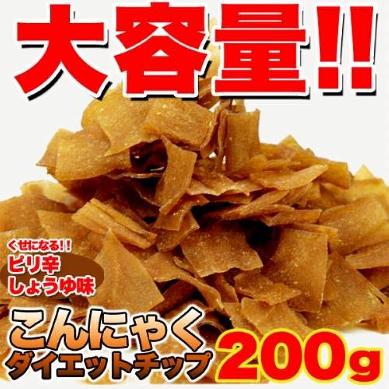 アスリート審判アナウンサーお徳用 ダイエットこんにゃくチップ 200g