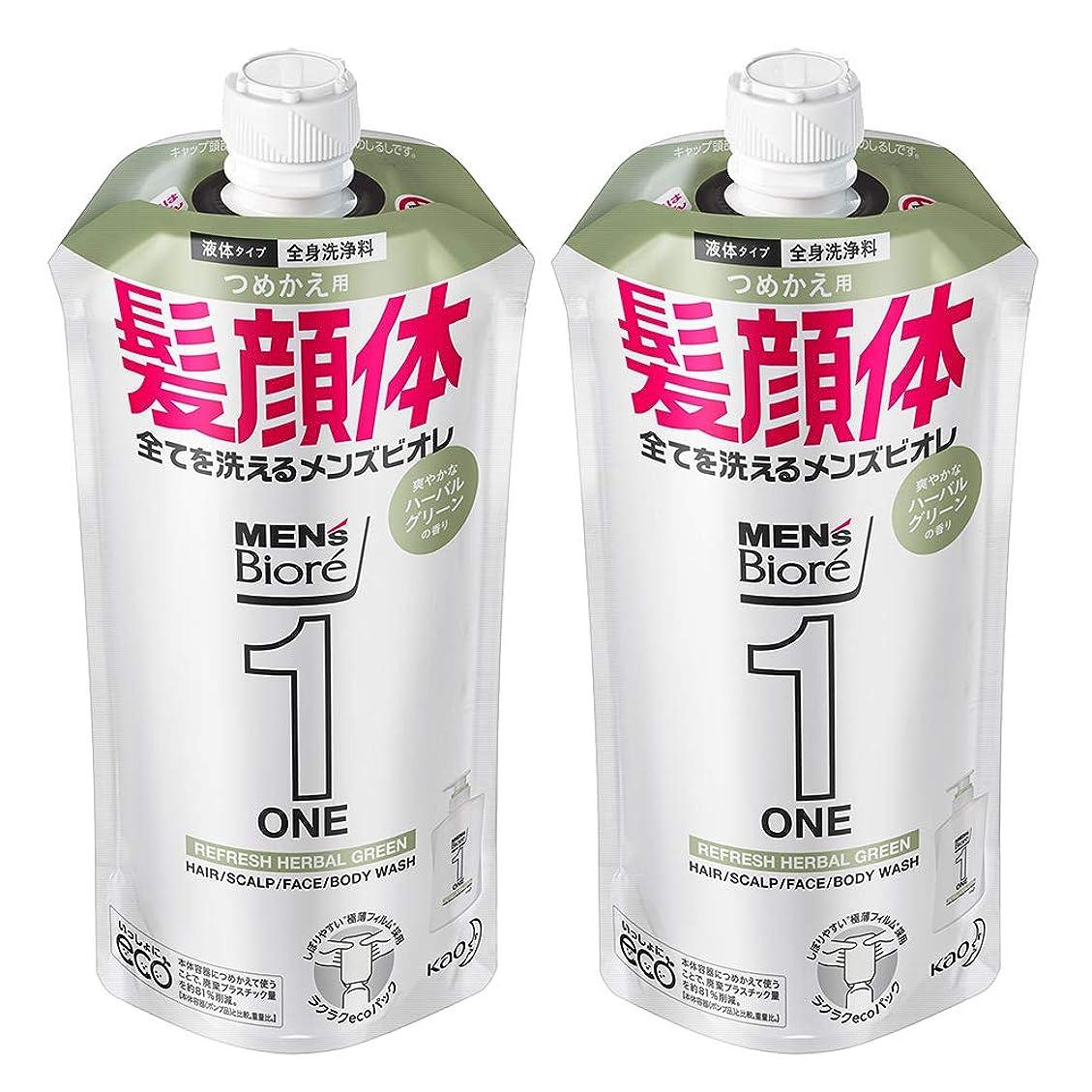 遺産予防接種辞任する【まとめ買い】メンズビオレ ONE オールインワン全身洗浄料 ハーバルグリーンの香り つめかえ用 340ml×2個