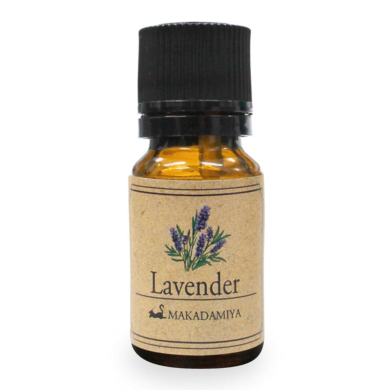 相談するシンカン子音ラベンダー10ml 天然100%植物性 エッセンシャルオイル(精油) アロマオイル アロママッサージ aroma Lavender