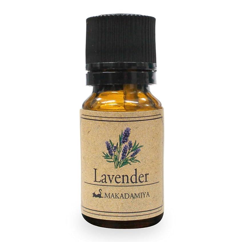 かみそり大気中性ラベンダー10ml 天然100%植物性 エッセンシャルオイル(精油) アロマオイル アロママッサージ aroma Lavender