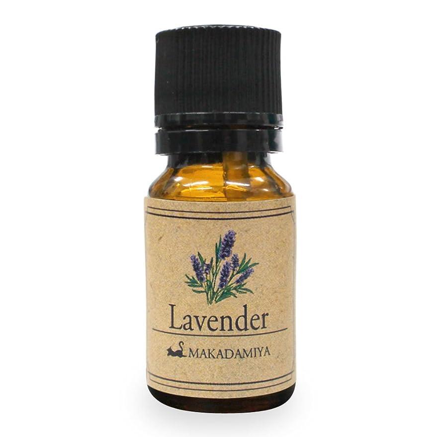 致死ポーク放射能ラベンダー10ml 天然100%植物性 エッセンシャルオイル(精油) アロマオイル アロママッサージ aroma Lavender