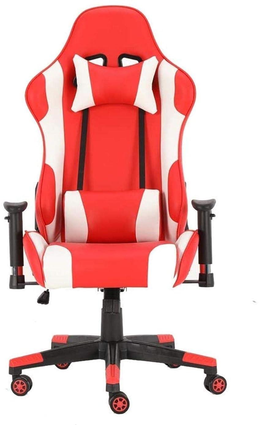 予言する拡散するよろしく様々な行事のためにE-スポーツチェアハイバックチェアスイベルゲームランバーサポートヘッドレストWorking70X70X125CM ひざまずく椅子