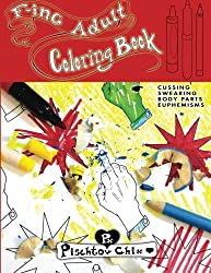 f-ing adult coloring book
